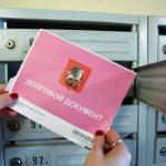 Возражение на судебный приказ о взыскании задолженности по ЖКХ
