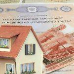 Можно ли купить квартиру за материнский капитал у родителей