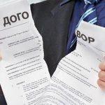 Письмо уведомление о расторжении договора аренды