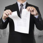 Соглашение о расторжении договора аренды нежилого помещения образец