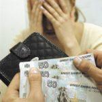 Алименты на банковскую карту