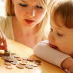 Выплата алиментов на детей