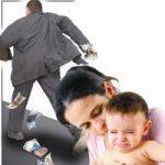 Удержание алиментов на ребенка