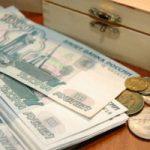 Заявление о задолженности по алиментам