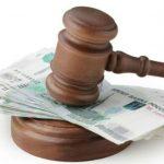 Исковое заявление о взыскании денежных средств образец