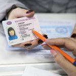Как поменять водительские права