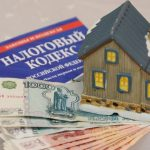 Налог на постройки на земельном участке 2019