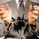 Незаконная предпринимательская деятельность (штраф, наказание)