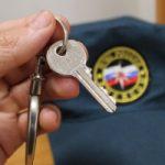 Обеспечение жильем сотрудников полиции и МВД