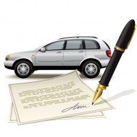Однако физическим лицам в аренду предоставляются обычно автомобили.
