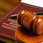 Подделка документов — статья 327 УК РФ