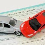 Штраф за отсутствие страховки 2020 ОСАГО