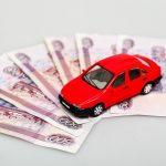 Транспортный налог 2018 изменения