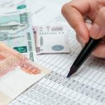 Удержание по исполнительному листу из заработной платы
