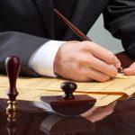 Юрист по банкротству