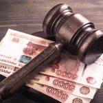 Заявление об отмене судебного приказа о взыскании суммы долга (образец)