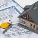 Изображение - Договор дарения квартиры между близкими родственниками в 2019 году через мфц dogovor-dareniya-kvartiry-v-mfts-150x150