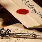 Как правильно оформить и написать завещание