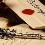 Отказ от наследства в пользу другого наследника